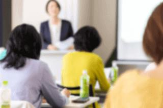 セミナー・研修会への講師派遣
