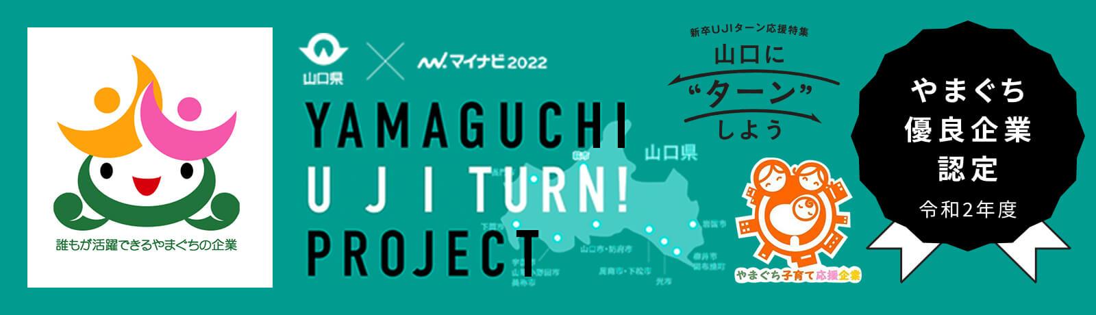 YAMAGUCHI UJITURN PROJECT